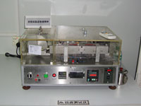PCB-flexural-proof-tester